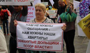 Новосибирская область получит федеральную землю для решения проблем обманутых дольщиков