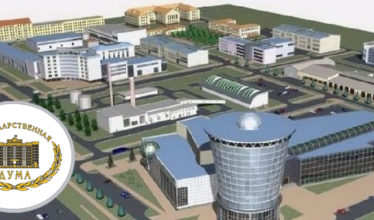 Управляющие компании индустриальных парков и промышленных технопарков наделят полномочиями в градостроительной сфере