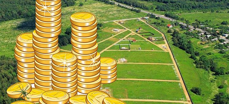 Расходы на покупку земельного участка можно учесть при налогообложении прибыли