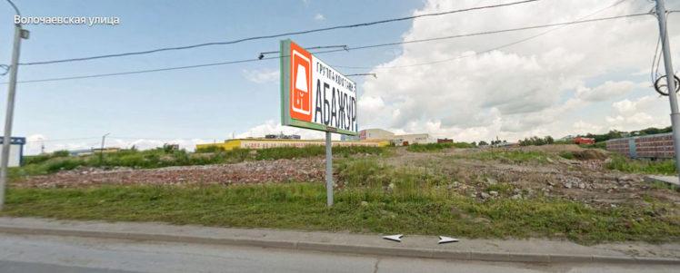 Земельный участок 0,25 Га ул. Гусинобродское шоссе Октябрьский район