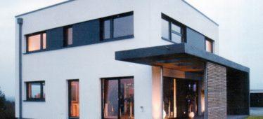 Расчет строительства индивидуального жилого дома 200 кв.м из трехслойных панелей под ключ