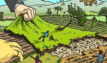 самовольное занятие земельного участка или его части