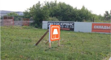 Земельный участок 0,50 Га ул. Даргомыжского Светлановская Заельцовский район