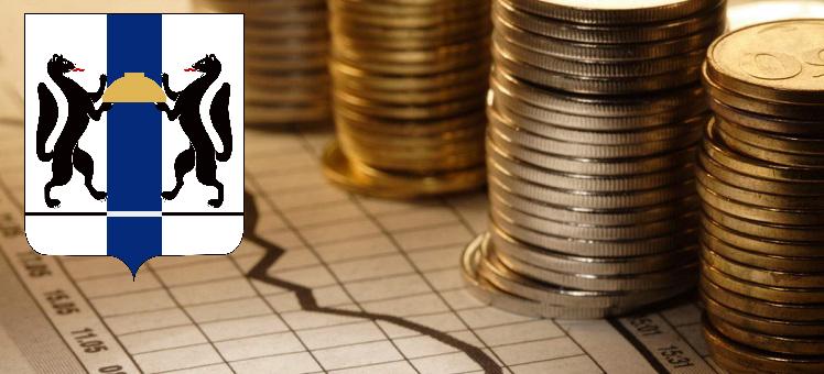В региональное инвестиционное законодательство внесены поправки