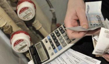 Изменение тарифов на подключение застройщиков к системе теплоснабжения