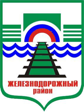 Земельные участки под капитальное строительство Железнодорожный район Новосибирск
