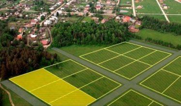 Единый информационный ресурс о земельных участках