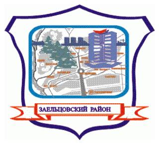 Земельные участки под капитальное строительство Заельцовский район Новосибирск