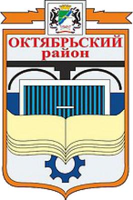 Земельные участки под капитальное строительство Октябрьский район Новосибирск