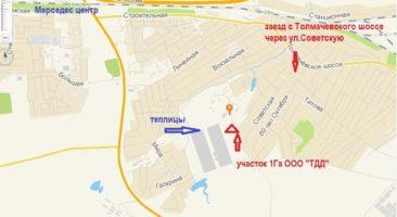 Земельный участок 1,0 Га Толмачево Новосибирский район