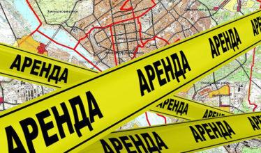 Аренда земельных участков в Новосибирске под коммерческую деятельность