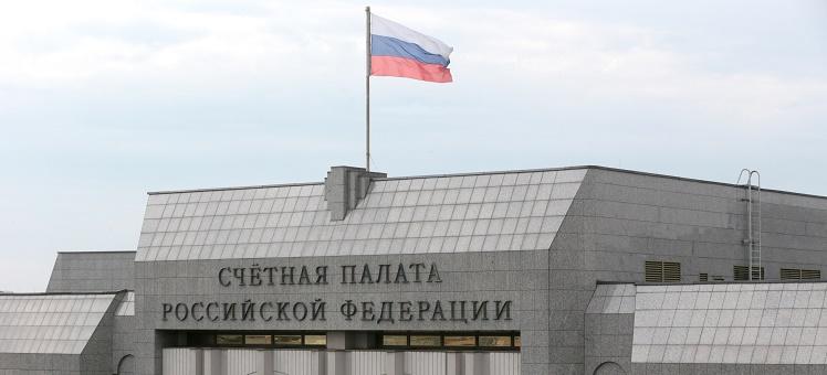 Государство неэффективно использует федеральные земли - Счетная палата РФ