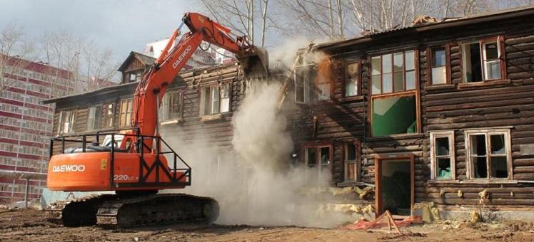 Редевелопмент и расселение аварийного жилья будут субсидировать