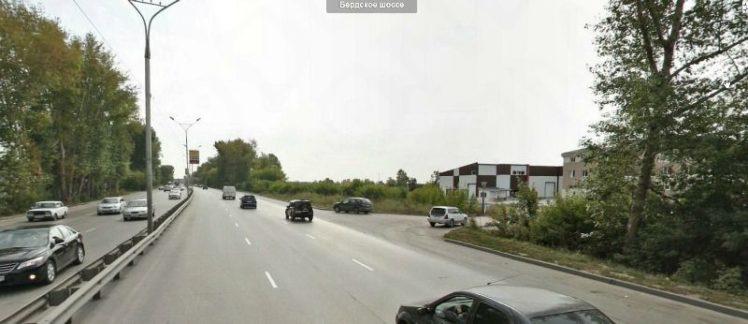 Земельный участок 1,17 Га Бердское шоссе Первомайский район