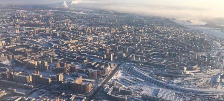 Актуализированный генплан Новосибирска будет готов к концу 2019 года