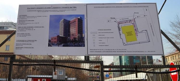 14-этажный гостиничный комплекс будет построен у ККЗ Маяковского