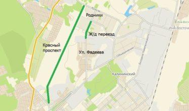 Мэрия изымает более 100 гектаров земли для продолжения Красного проспекта