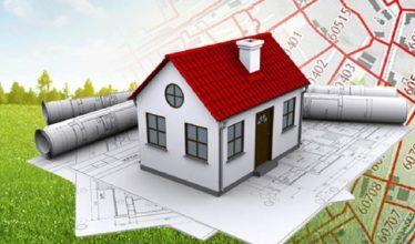 полная инвентаризация объектов недвижимости и земельных участков