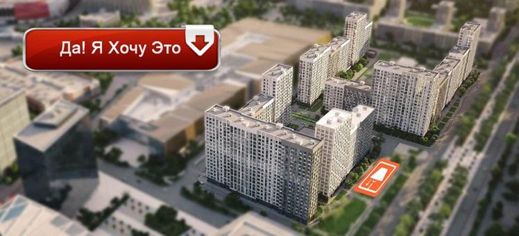 Купим земельный участок под многоэтажное строительство или создадим совместный девелоперский проект