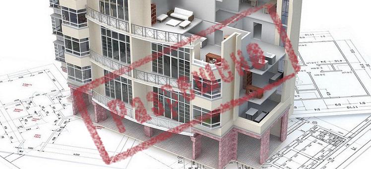 Минстрой не будет возражать против легализации самостроев при условии безопасности этих зданий для проживания