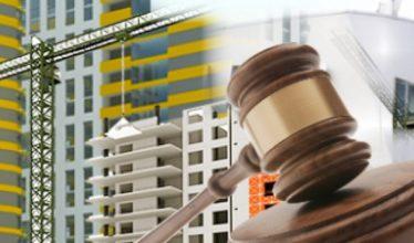 Разрешение споров в строительстве по земельным вопросам правовые юридические услуги