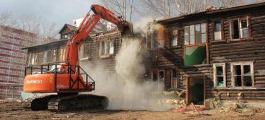 расселение частного сектора ветхого аварийного жилья Новосибирск