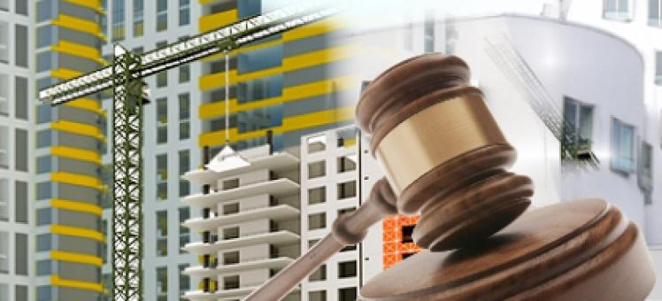 юридические консультации по земельным вопросам новосибирск
