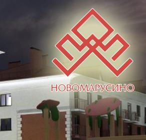 Официальный сайт Конкурсного управляющего застройщиков ООО «Доступное жилье Новосибирск» (ДЖН) — застройщика ЖК «Новомарусино»