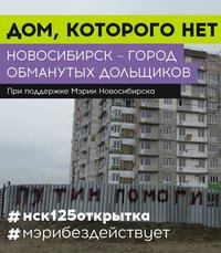 доступное жилье банкротство
