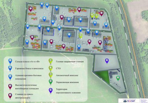 Промышленно-логистический парк Восточный (ВПЛП)