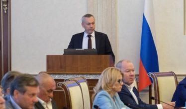 19 июня 2019 года прошло заседание Совета по инвестициям Новосибирской области