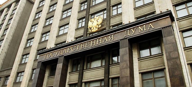 Госдума приняла закон о комплексном развитии территорий