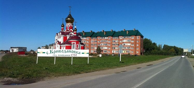 Земельные участки под строительство Криводановский сельсовет Новосибирский район НСО