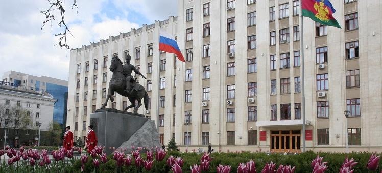 Земельные участки под капитальное строительствоКраснодарский край