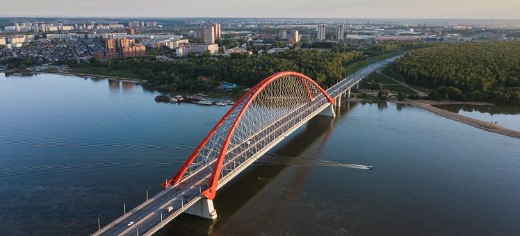 Земельные участки под строительство Новосибирский район Новосибирск