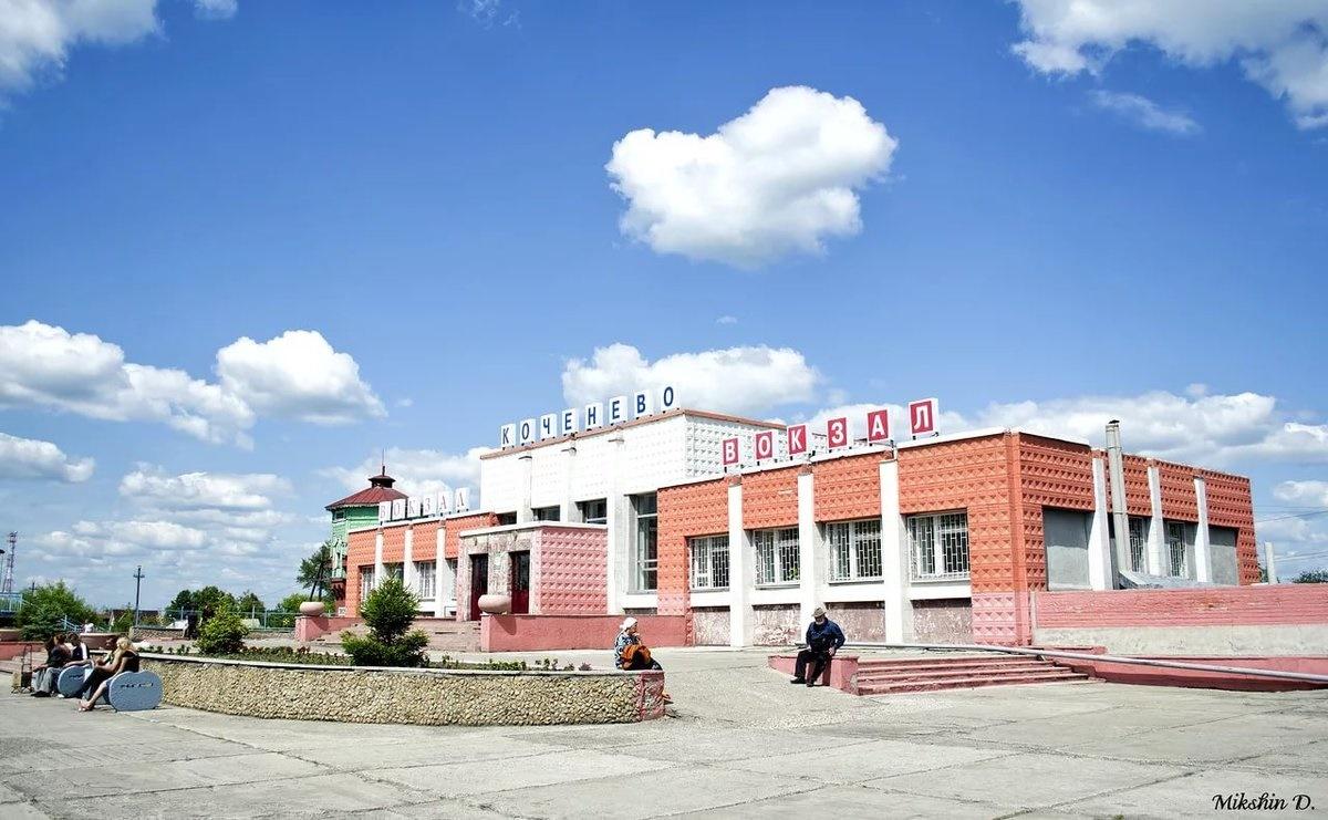 Земельные участки Коченевский район Новосибирская область