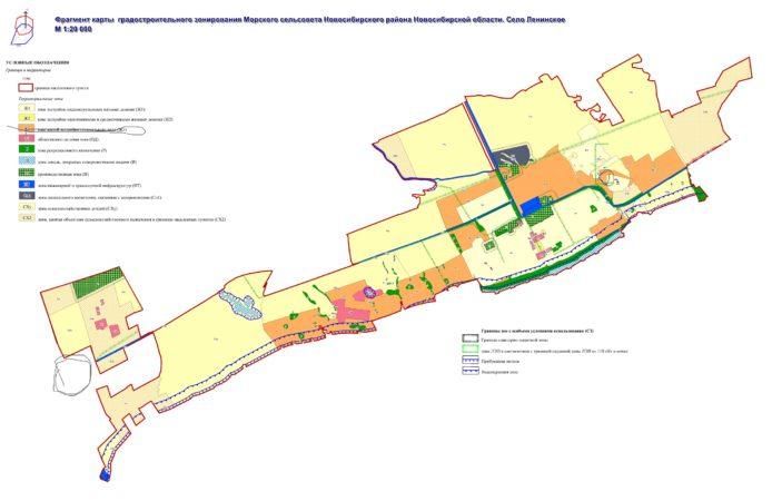 Фрагмент карты градостроительного зонирования Морского сельсовета село Ленинское