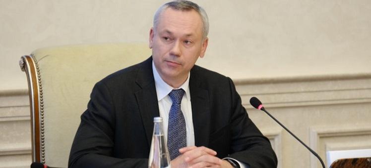 Инвесторам пообещали поддержки на 5 миллиардов рублей