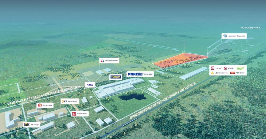 Индустриальный парк «Сибирский» - проект комплексного освоения и развития территории индустриальной зоны в Новосибирском районе Новосибирской области