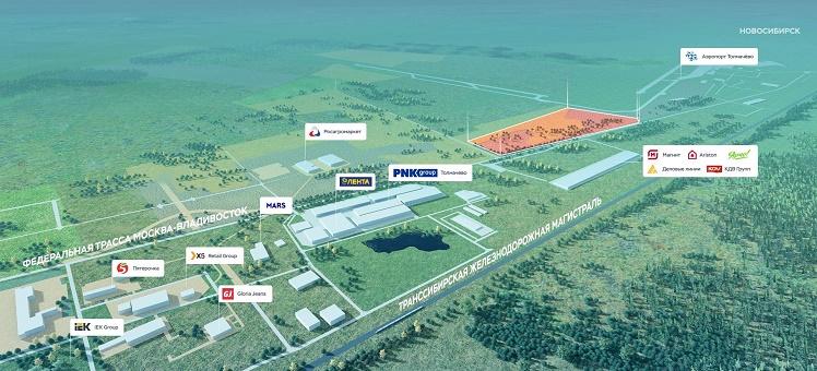 Рядом с ПЛП Толмачево будет новый частный индустриальный парк Сибирский
