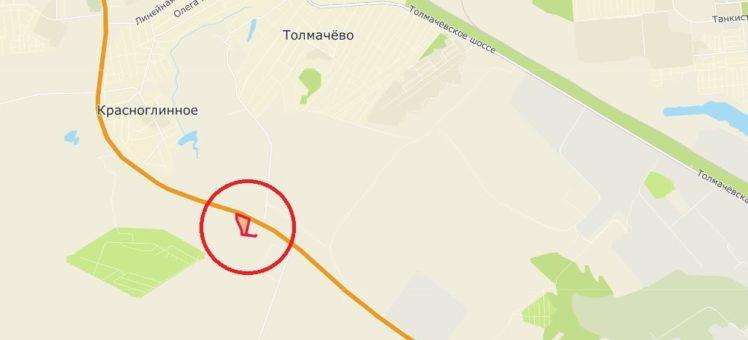 Земельный участок 2,60 Га Толмачево Толмачевский сельсовет Новосибирский район