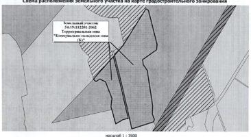 Земельный участок 5,38 Га пос. Ленинский Мочище Станционный сельсовет Новосибирский район
