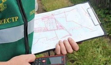 Проверяйте наличие границ земельного участка перед его покупкой