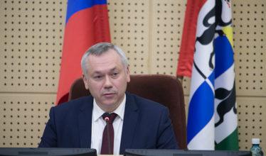 Доработка генплана опять отложена - Андрей Травников поддержал мэра Новосибирска