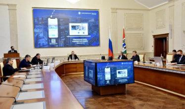 Новосибирская область будет тщательнее выбирать ГЧП-проекты