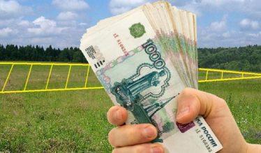 Бюджет Новосибирска «заработал» на земельных участках и имуществе около 3 млрд рублей