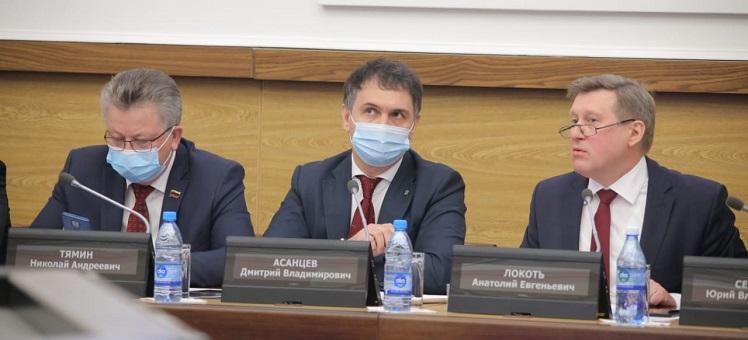 Генеральный план города Новосибирска прият на сессии 24 марта 2021 года