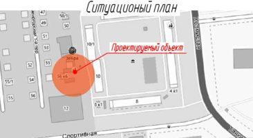 Земельный участок 0,10 Га ул. Каменогорская Ленинский район