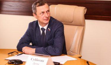 Новосибирские депутаты предложили изменить закон о земле