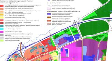 Земельный участок 0,61 Га ул. Выборная Октябрьский район